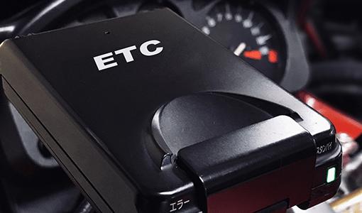 カスタマイズ(ETC)